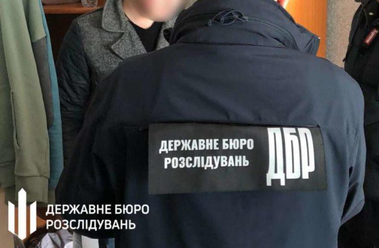 ГБР передало в суд первый обвинительный акт по «делу Майдана»