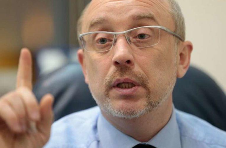 Вицепремьер Украины назвал условие прекращения войны на Донбассе