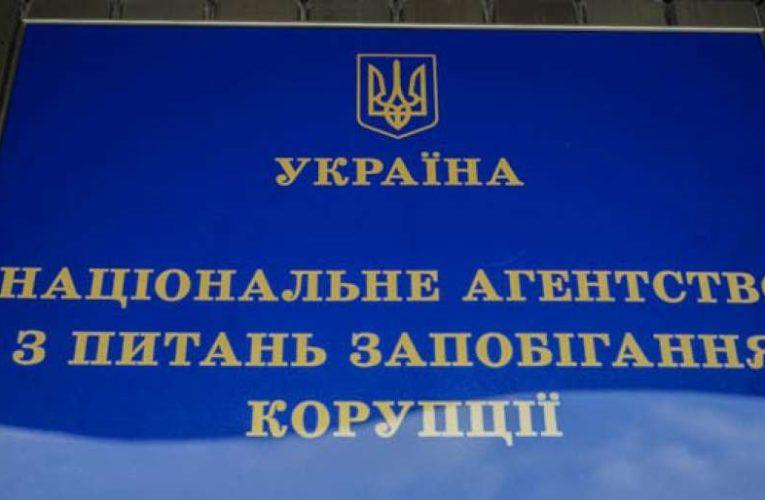 Реестр украинских коррупционеров вырос на пол тысячи всего за месяц