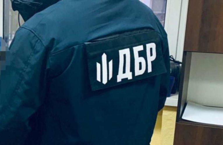 ГБР собирает досье на судей КСУ