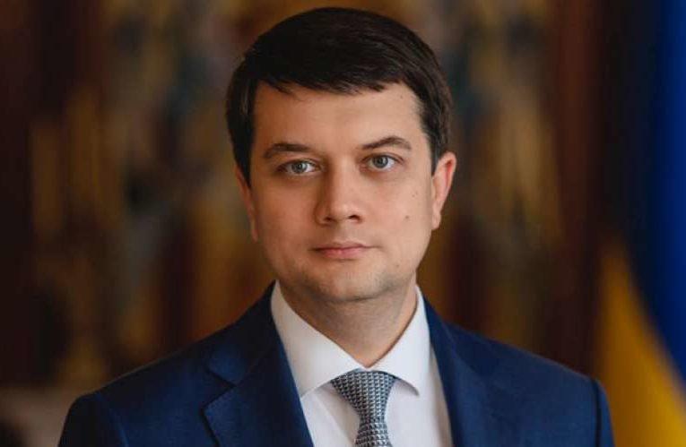 Глава ВРУ хочет внести изменения в закон о санкциях