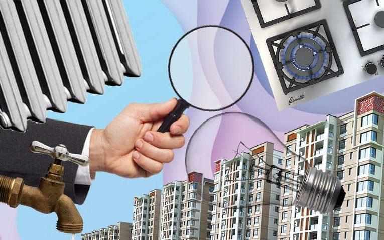 В Украине появится жилищно-коммунальная инспекция
