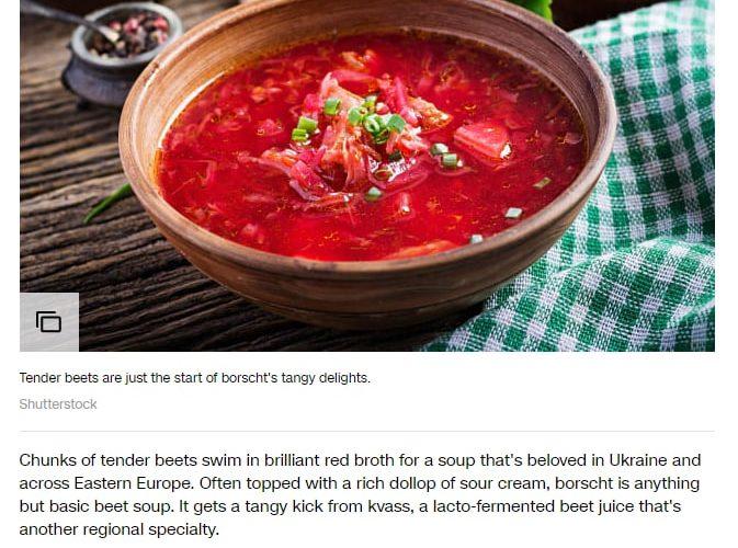 Украинский борщ оказался в топ-20 самых вкусных супов мира
