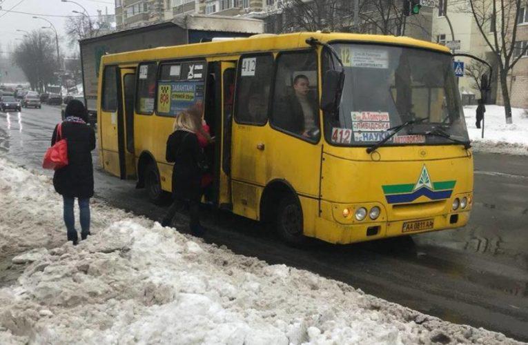 В маршрутках Киевщины с 15 февраля подорожает проезд