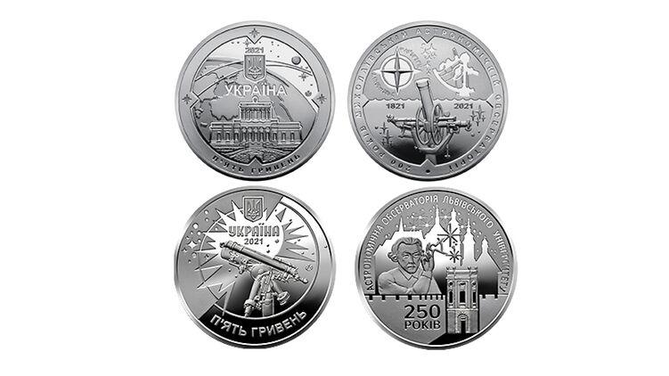НБУ вводит в обращение две новые монеты (Фото)