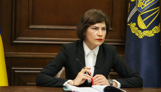 Венедиктова заявила об острой нехватке прокуроров