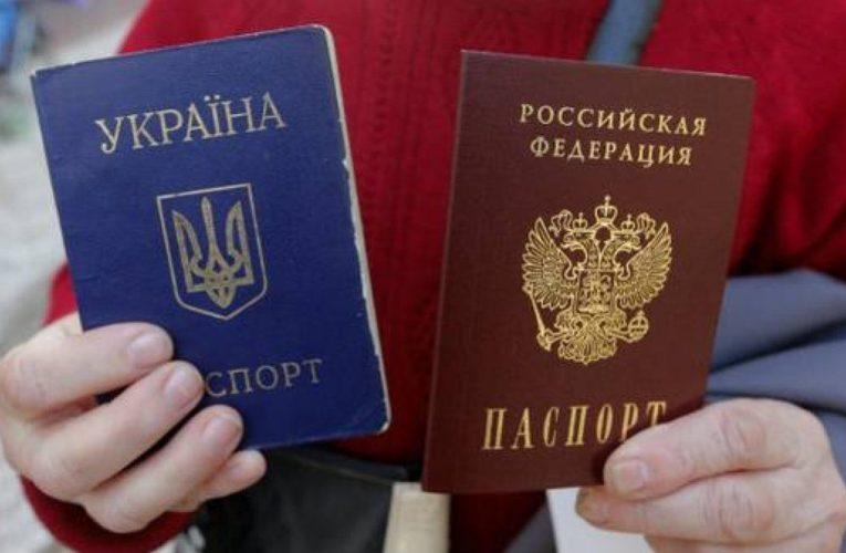 В Верховной Раде предлагают наказывать лишением свободы за второй паспорт
