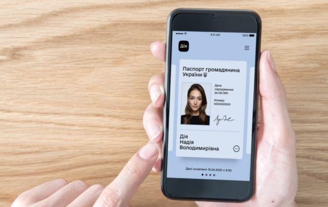 В Украине введут цифровые паспорта