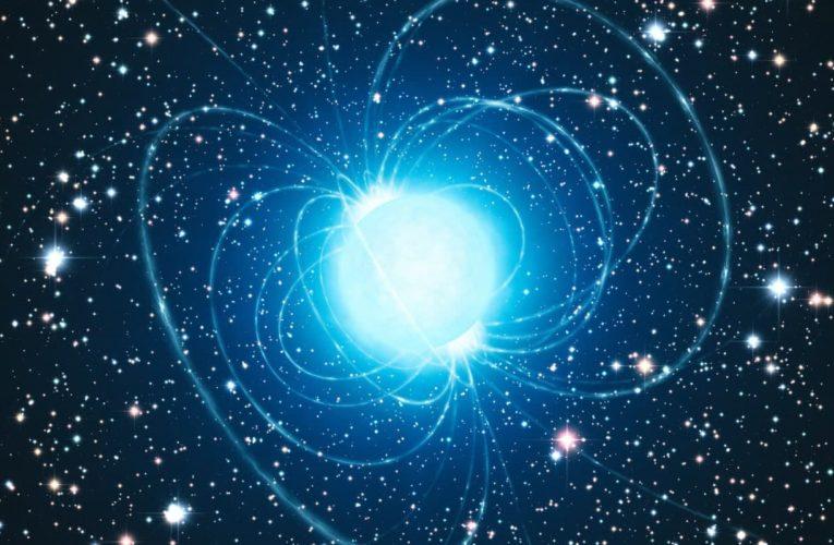 Ученые раскрыли тайну неизвестного космического объекта