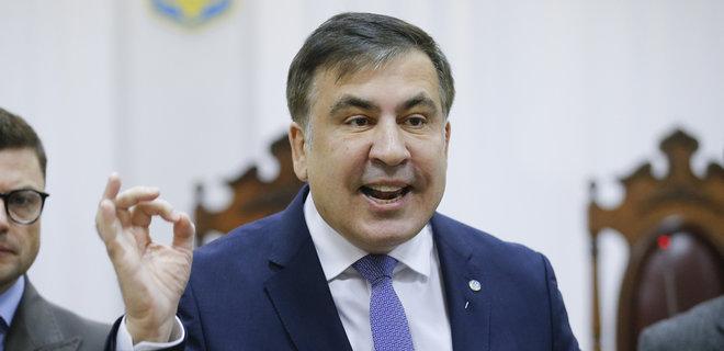 Саакашвили назвали позором нации в Грузии