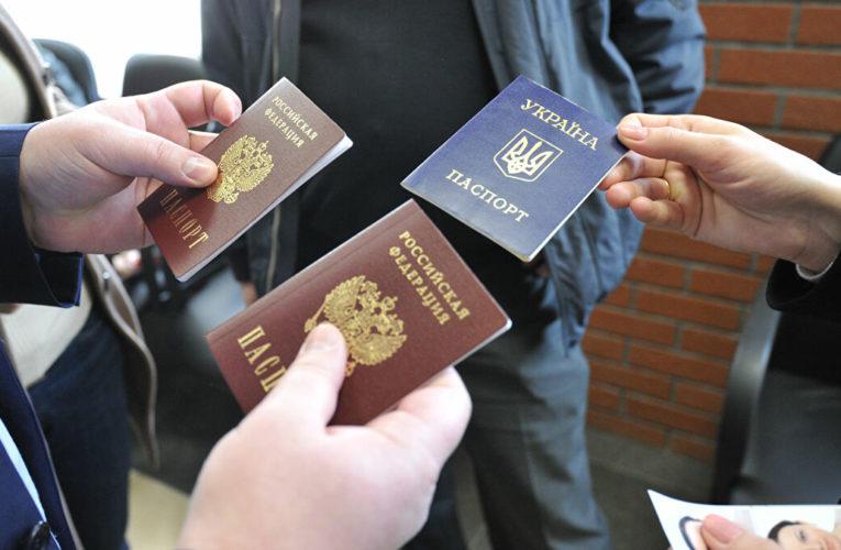 Украинцам разрешат иметь двойное гражданство