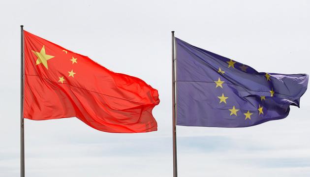 Китай заявил об ответных санкциях против представителей ЕС