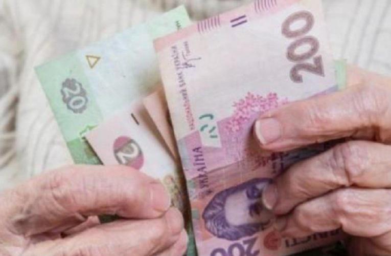 В Украине предрекли неизбежное снижение пенсий