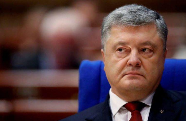 В ГБР отчитались о ходе расследования уголовных дел в отношении Порошенко
