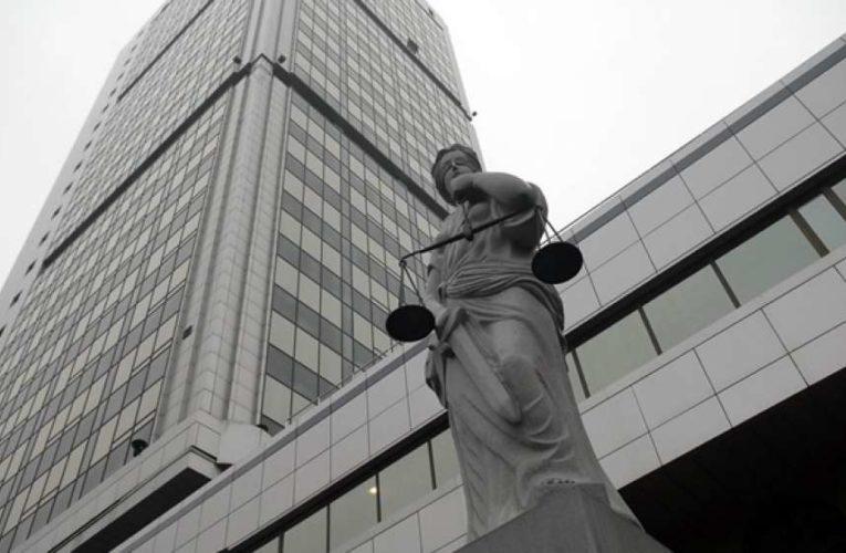 Избраны три новых члена Высшего совета правосудия