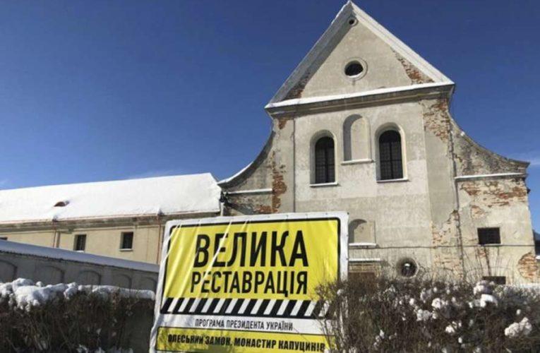 В Офисе президента подготовили для Украины «большую реставрацию»