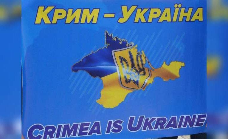 Обнародованы приоритеты стратегии Украины по возвращению Крыма