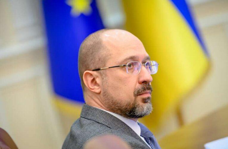 Шмыгаль озвучил сроки вступления Украины в ЕС и НАТО