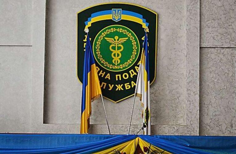 Названы кандидаты на пост главы Государственной налоговой службы