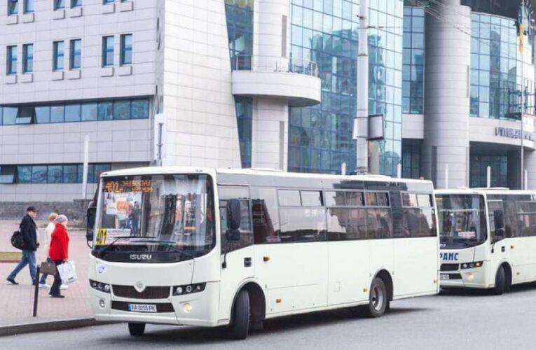 Проезд в маршрутках Киева подорожает со 2 апреля