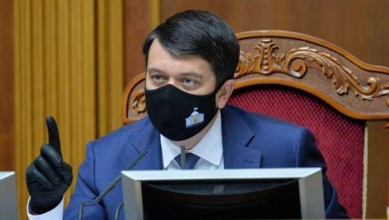 Спикер ВР Разумков потряс своей декларацией
