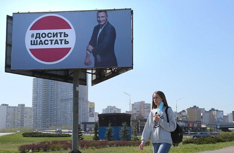 В Киеве вводят  локдаун