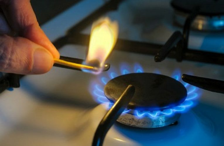 В Украине могут ввести годовые тарифы на газ для населения