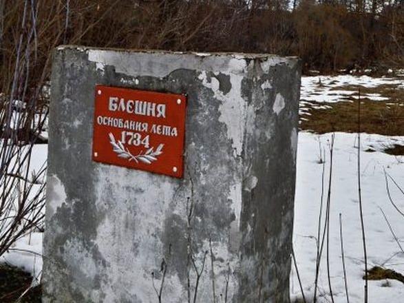 В Черниговской области исчезло село