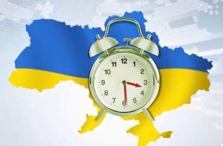 Украина в конце марта снова перейдёт на летнее время