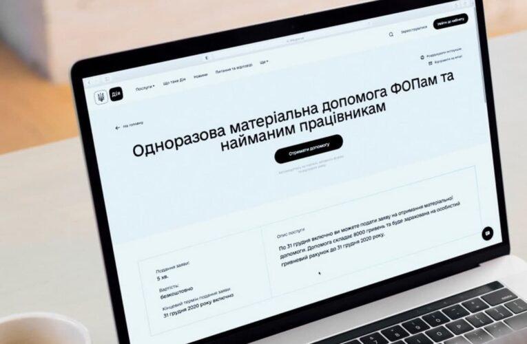 Украинцам возобновят карантинные выплаты