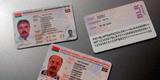 В Белоруссии вводят биометрические паспорта