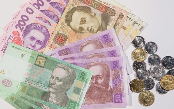 НБУ ввел новые монеты (Фото)