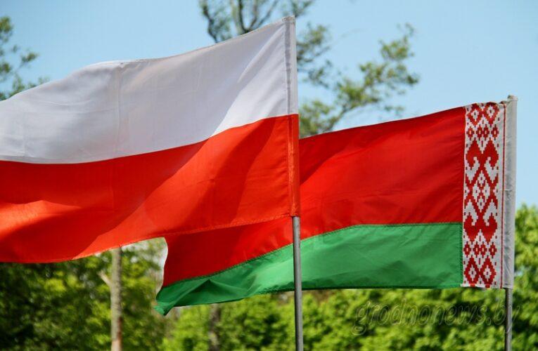 Белоруссию обвинили в преследовании поляков