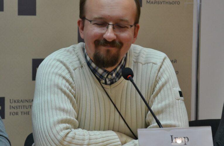 """Ігар Тышкевіч: Росиии нужна вся Украина, где """"возращённые"""" на российских условиях ОРДЛО будут постоянным дестабилизирующим фактором"""