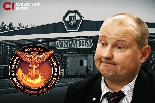 Поддельный паспорт и страна вина: Что связывает украинских разведчиков с похищением судьи Чауса – Следствие. Инфо