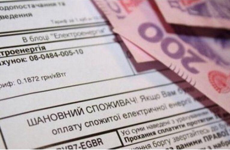 Какой будет цена на электроэнергию для украинцев в мае, рассказали в правительстве