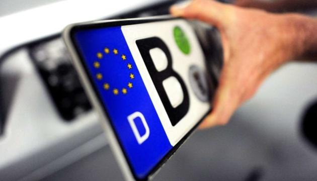 В Украине упростили процедуру таможенного оформления автомобилей
