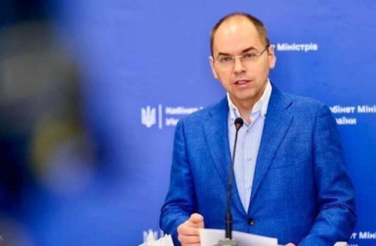 В Украине прогнозируют третью волну COVID-19