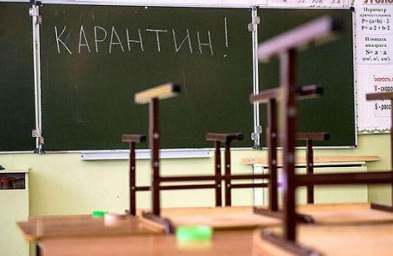 В Минобразования рассказали, продлят ли учебный год из-за карантина