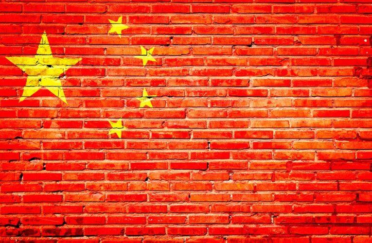 Китай ввел новые меры по борьбе со шпионажем