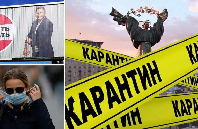 Локдаун в Киеве могут продлить