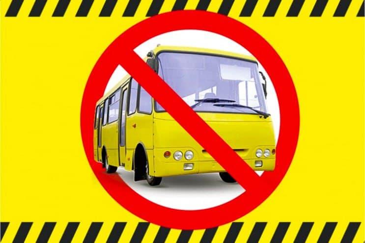 В Киевсовете объяснили как пользоваться транспортом во время локдауна