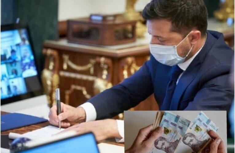 Зеленский подписал закон о карантинных выплатах
