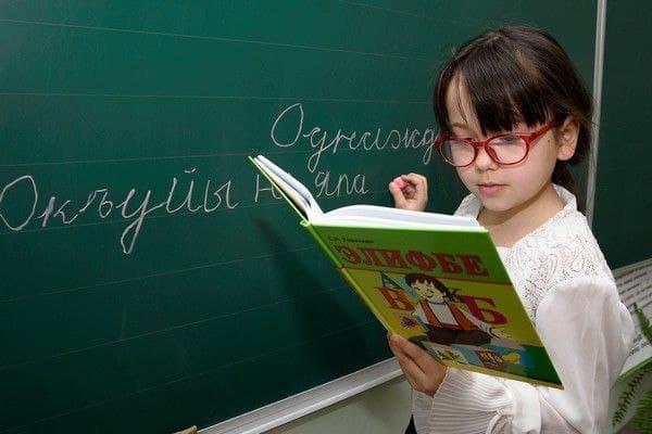 Кабмин утвердил концепцию развития крымскотатарского языка в Украине
