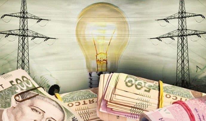 Верховная Рада отказалась возвращать льготный тариф на первые 100 кВт электроэнергии