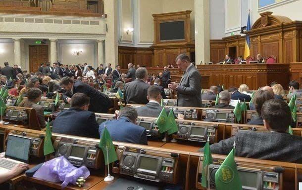 """""""Слуги народа"""" требуют разорвать все дипломатические отношения с Россией"""