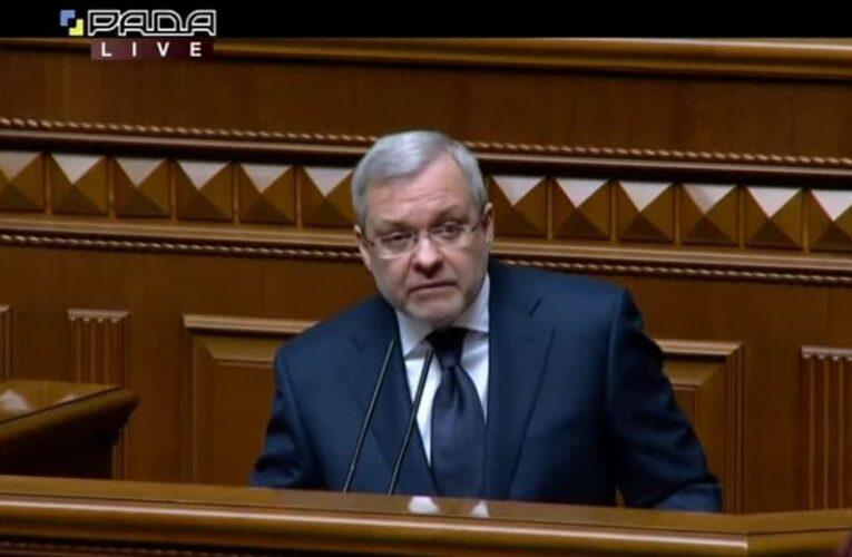 В Украине новый министр энергетики
