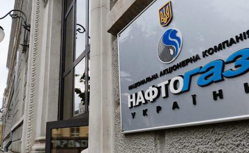 Кабмин сменил главу НАК «Нафтогаз України»