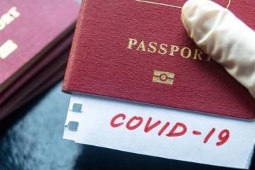 Названа дата запуска «паспорта вакцинации» в Украине