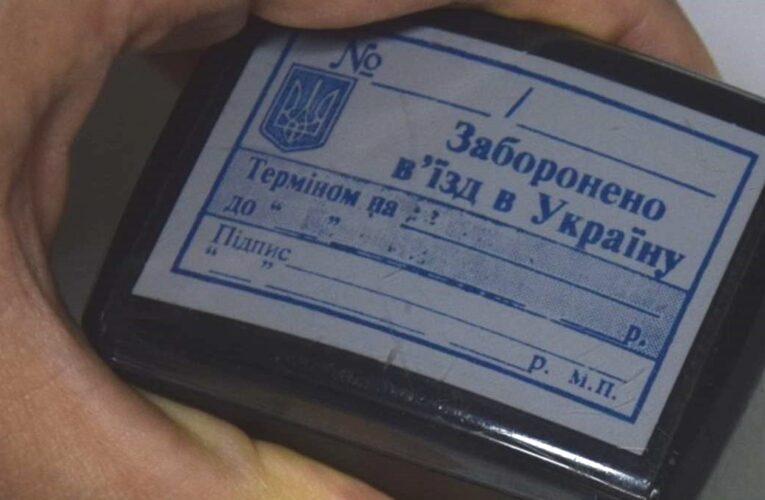 11 российским актерам запретят въезд в Украину
